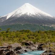 Saltos del Petrohué - Chile